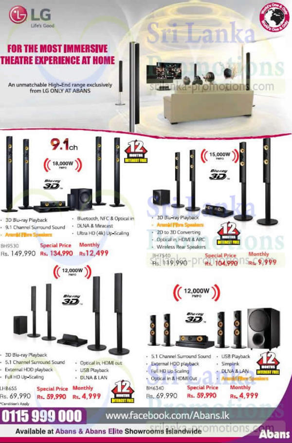 lg home theater systems price sri lanka » Design and Ideas